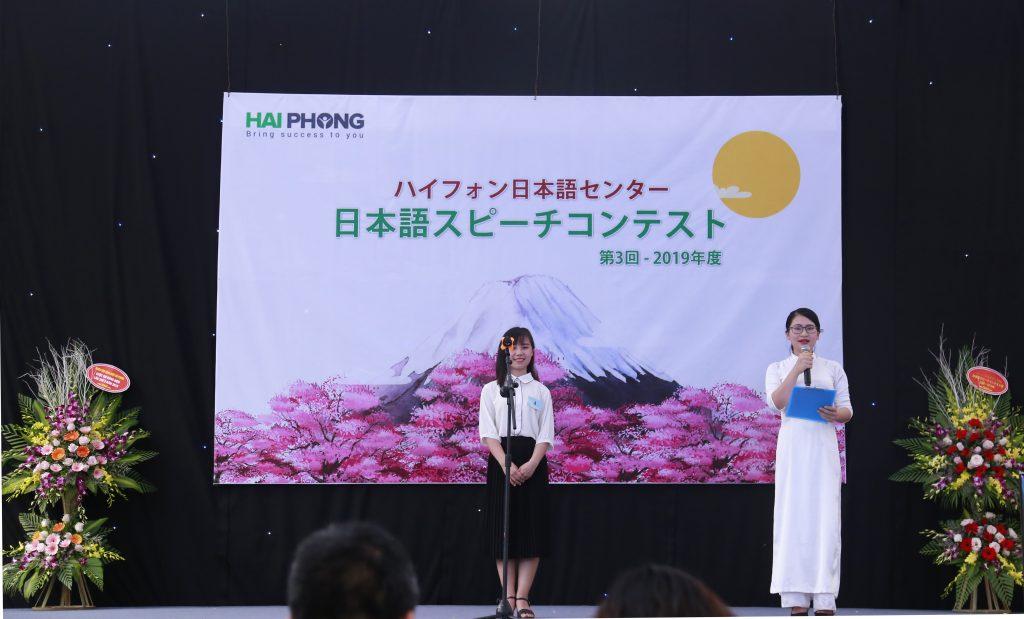 Cuộc thi hùng biện tiếng Nhật tại Hải Phong JSC